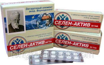 Селен-актив №180 таб. по 0,25 г Діод