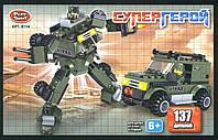 Конструктор PlaySmart 8114 Супергерой 137 дет 6+