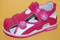 Детские сандалии ТМ Clibee код 156-м размеры 25, 30