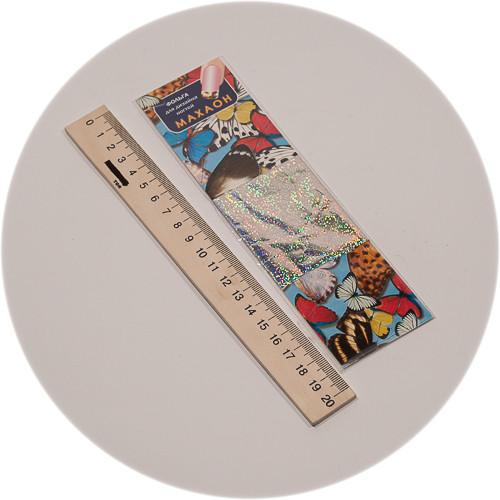 фольга для декора ногтей Махаон от магазина Fred Shop