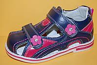 Детские сандалии ТМ Clibee код 156-с размеры 25-30