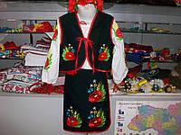 Украинский детский костюм