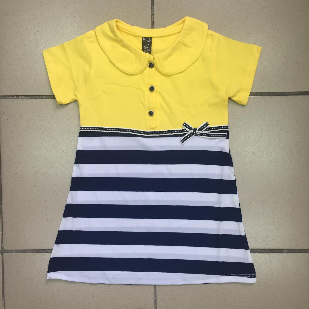 Платье Девочки 98 Купить