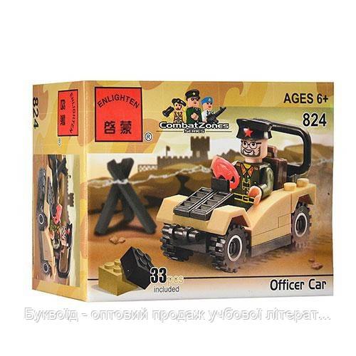 Брик 824 Офицерская машина 33 дет 6+