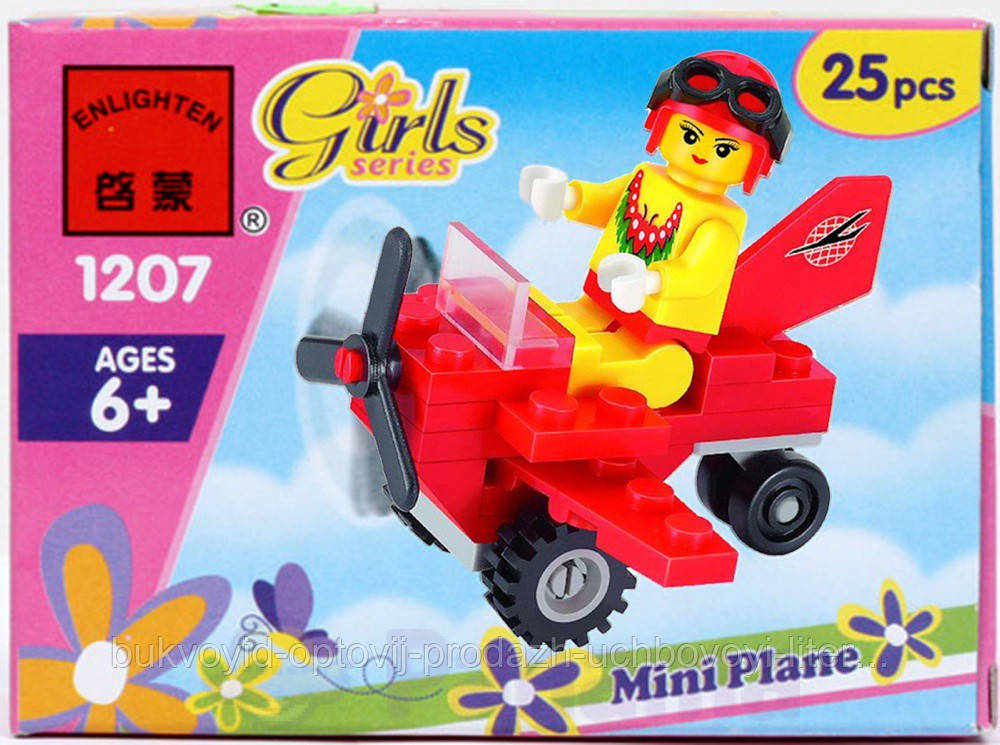 Брик 1207 Для девочек 25 дет 6+ Enlighten