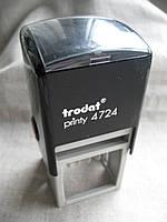 Нумератор, датер ленточный Trodat printy 4740