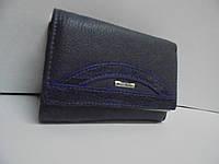 Женский маленький кошелек Mauro Maskarro M2-29М02 С, кошельки, оригинальные подарки,женские кошельки, портмоне