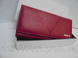 Женский кошелек Boden Fendy B 806-147 H-Pink, кошельки, оригинальные подарки, женские кошельки, портмоне