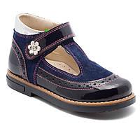 Нарядные кожаные, летние туфли для девочки на липучке  ТМ FS collection. Размер 20-30