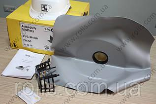 Парапетная воронка SitaEasy DN75 ПВХ мембрана Bauder Thermofol U15 фартук 500*500 (Германия)