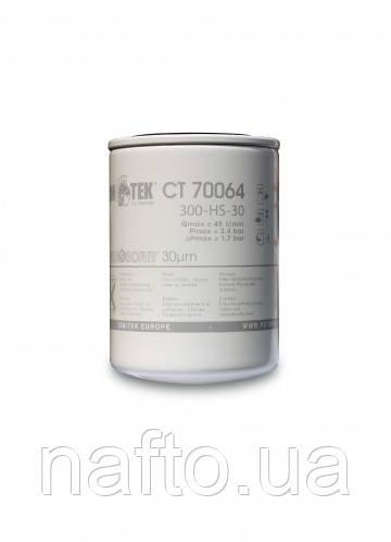 Фильтр CIMTEK 300 HS-II-30