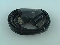USB кабель для планшетов Samsung (широкий)