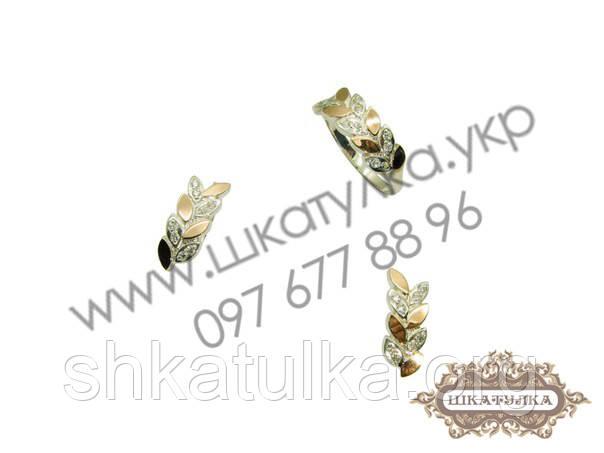 Серебряный гарнитур с золотом и фианитом №75о
