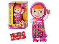 """Телефон сенсорный интерактивный повторюшка """"Машафон"""" 1597 русский язык"""