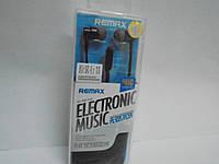 Наушники Remax RM-535 , наушники,с чехлом,  гарнитура, аудиотехника, вакуумные
