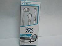 Наушники XzS Revolution X-21,универсальные , наушники, гарнитура, аудиотехника, вакуумные