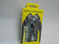 Наушники Zipper earphones , наушники, гарнитура, аудиотехника, вакуумные, высокое качество звука, басс