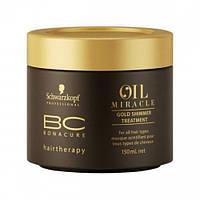 Золотая маска-блеск Schwarzkopf Professional ВC Oil Miracle Gold Shimmer Treatment 150 ml