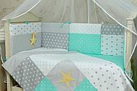 Сменное постельное белье в детскую кроватку Звездное Сияние