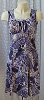 Платье женское летнее модное яркое вискоза стрейч бренд М р 46 6485