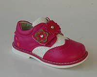 Детские закрытые туфельки для маленьких девочек, Шалунишка малиновые, 19, 22 р.