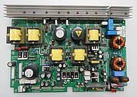 Power Supply 3501Q00055A DG 05104580