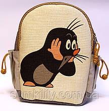 Дитячий рюкзак Кріт