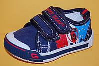 Детские кеды  ТМ Super Gear Код 9922-с размеры 20-25