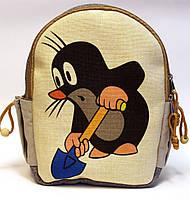 Детский рюкзак Крот