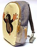 Дитячий рюкзак Кріт, фото 2