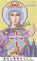 Схема для вышивки бисером «Св. Царица Александра»