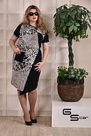 Трикотажное платье Загадка (размеры 42-74)