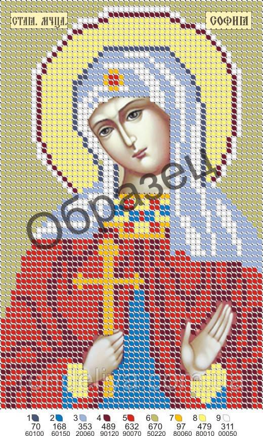 Схема для вышивки бисером «Св.София »