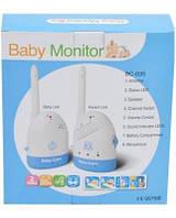 Радионяня Baby Monitor  BC 035 - радиус 100м