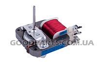 Двигатель вентилятора для СВЧ печи LG OEM-0907H2 EAU42744401