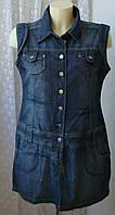 Платье женское джинсовое мини Colours of the world р.48 6496а
