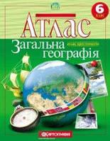 """Атлас.Загальна геогафія.6клас.""""Картографія"""""""