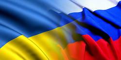 условия заказа-Украина,Россия