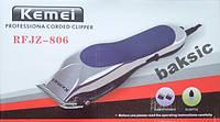 Машинка для стрижки волос Kemei RFJZ-806