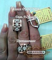 Серебряный гарнитур с золотом и фианитом №102о