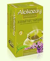 """Чай """"Alokozay"""" зеленый с чебрецом/ темьяном  25 пак-конвертов"""
