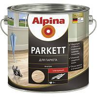 Паркетный лак Alpina Parkett GL (глянцевый)