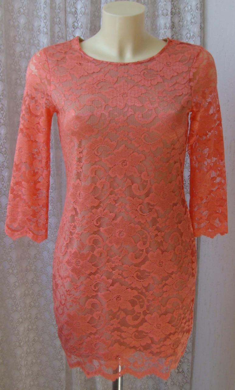 Платье женское нарядное кружевное розовое мини бренд South р.42 6497 ... 1300bb1795487