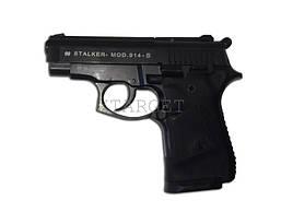 Стартовый пистолет Stalker Mod. 914-S Cal. 9mm
