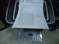 Лазерный принтер HP LaserJet P1505n с сетью, фото 1