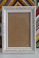 Рамка для картин, икон, фотографий 14*18,5 (белая, золото)