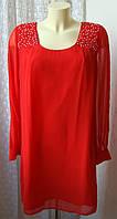 Платье женское красное элегантное модное мини бренд Next р.44 6498а