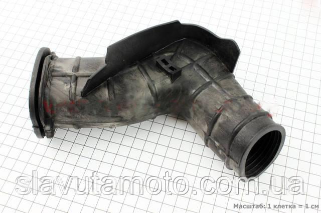 Патрубок фильтра воздушного 125сс  (скутер 125-150куб.см), фото 1