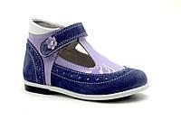 Туфли кожаные летние, синие для девочки на липучке  ТМ FS collection. Размер 20-25