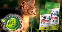 Вегетарианский  / веганский корм для животных. Домашние животные могут стать вегетарианцами